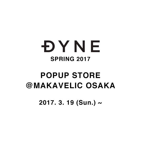 sns_dyne