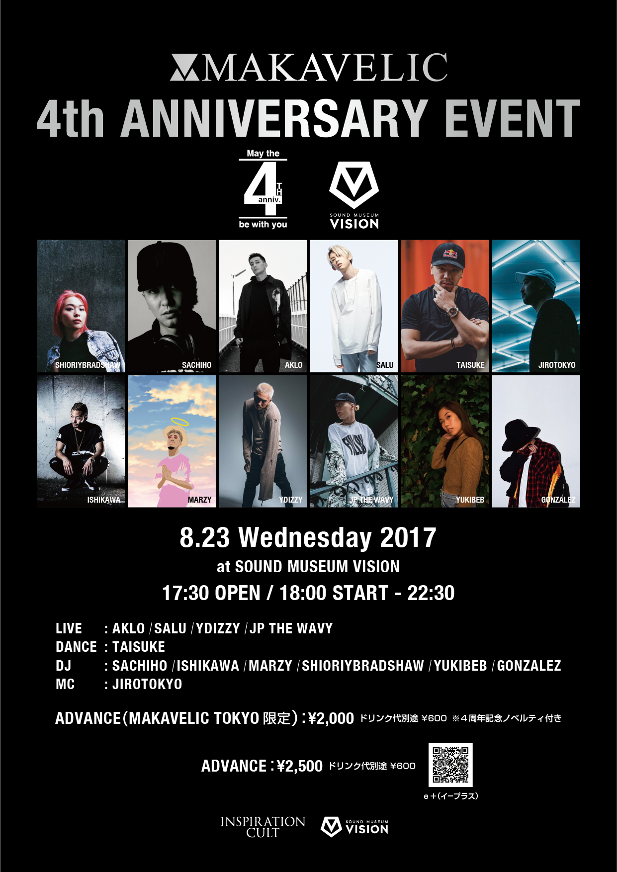 20170714_4thanniv_poster (1)
